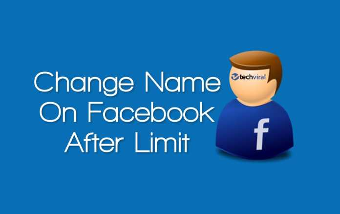How to Change Your Name on Facebook After Limit