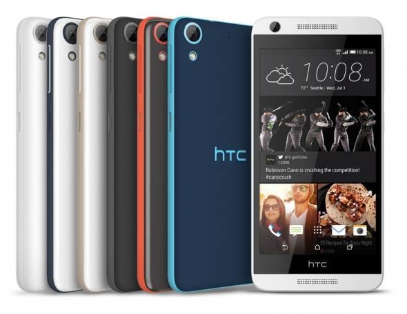 HTC Desire 828 Dual Sim - Specification, Look & Price