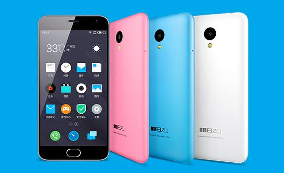 The complete specification, review, price and launch date of the all new Meizu m2