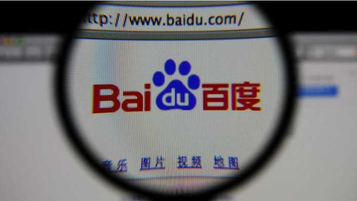 Baidu Android App Malfunctioned & 100 Million Devices at Risk