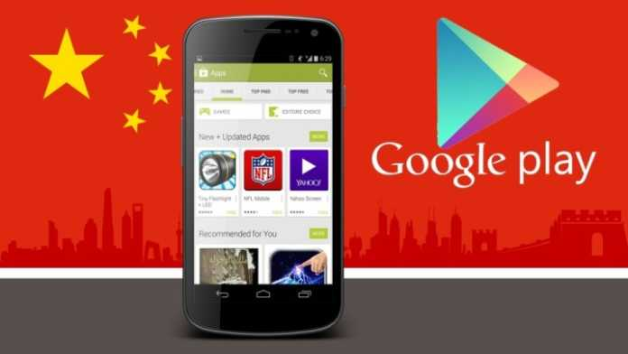 Google Wants to Launch Play Store in China Next Year