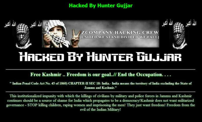 Indian Police Department Website Hacked By Pakistani Hacker