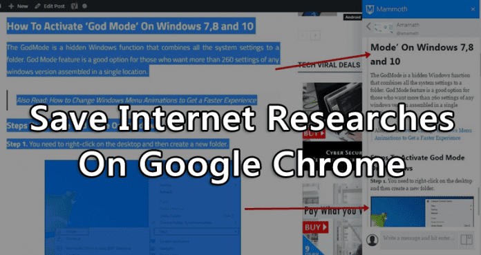 How To Save Internet Researches On Google Chrome