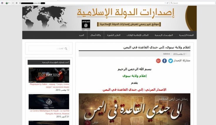 See How GSG Hackers Replaced ISIS Site With an Advertising Site