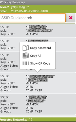 Récupérer les mots de passe WiFi en utilisant votre appareil Android