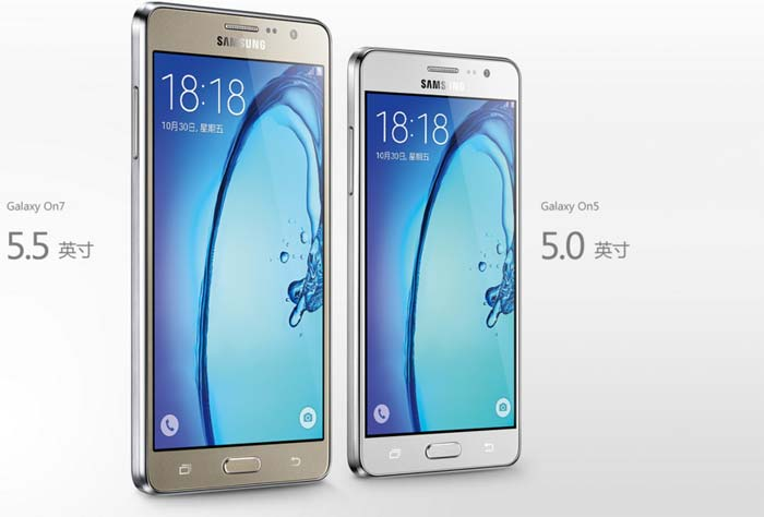Samsung Launched 2 Mid-ranged Smartphone, Galaxy On5 & On7 Specifications, Price