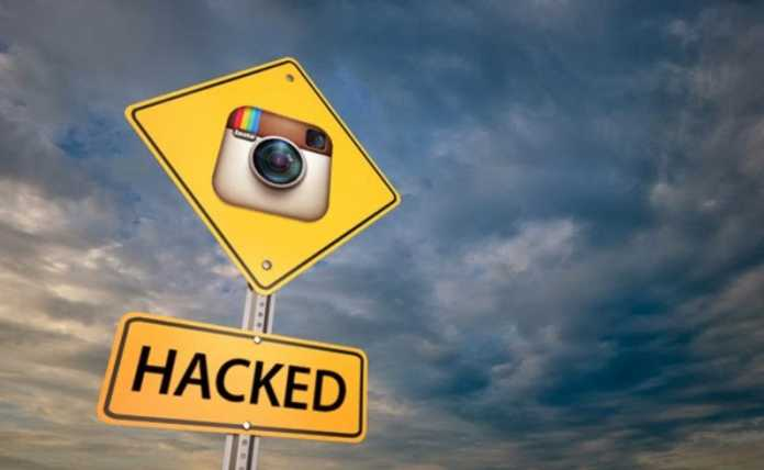 Instagram HACKED! Researcher Hacked into Instagram Server