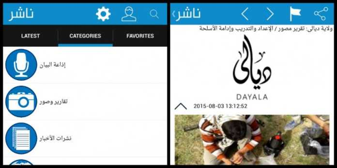Terrorist Group ISIS Now Have Their Own Android Application
