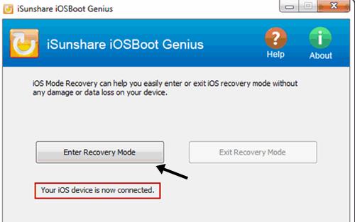 iOSBoot Genius
