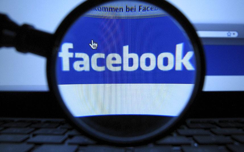 6 Hidden Facebook Features You're NOT Using (but Should!)