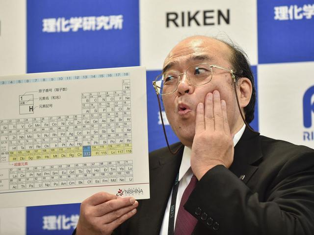 The 7th Line of the Periodic Table is Now Complete
