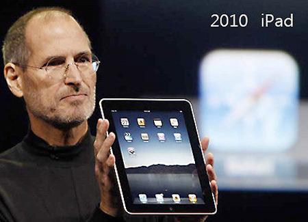 iPad 2010 Steve Jobs