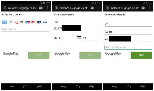 Fake Google Play payment pages. (Image Palo Alto)