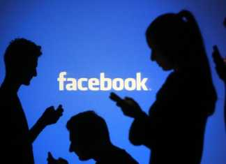 How To Extract Public Phone Number Of All Facebook Friends