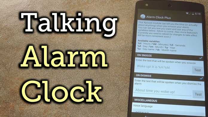 Make Your Android Speak Custom Text On Snooze or Dismiss Of Alarm