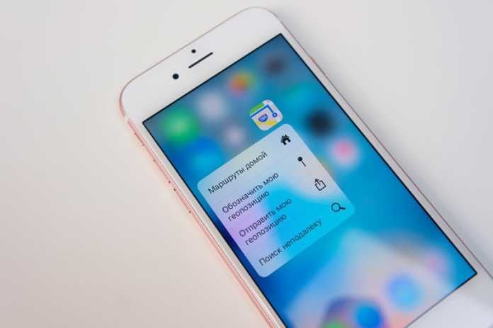 You May Soon Use the Next iPhone Without Touching it
