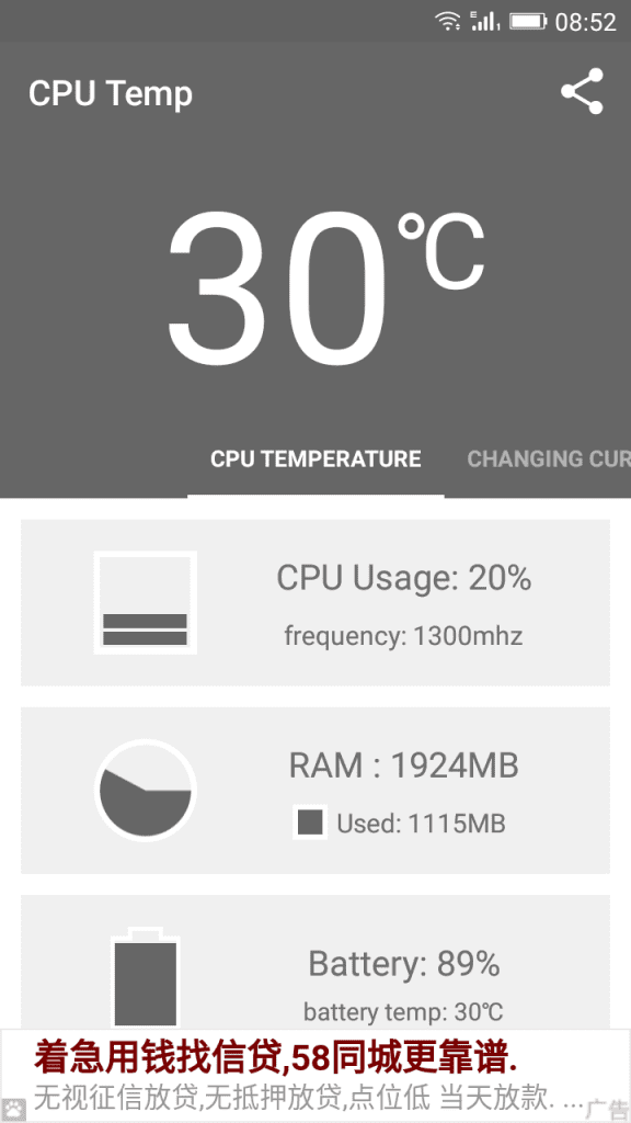 Using CPU Temperature (Without Root)