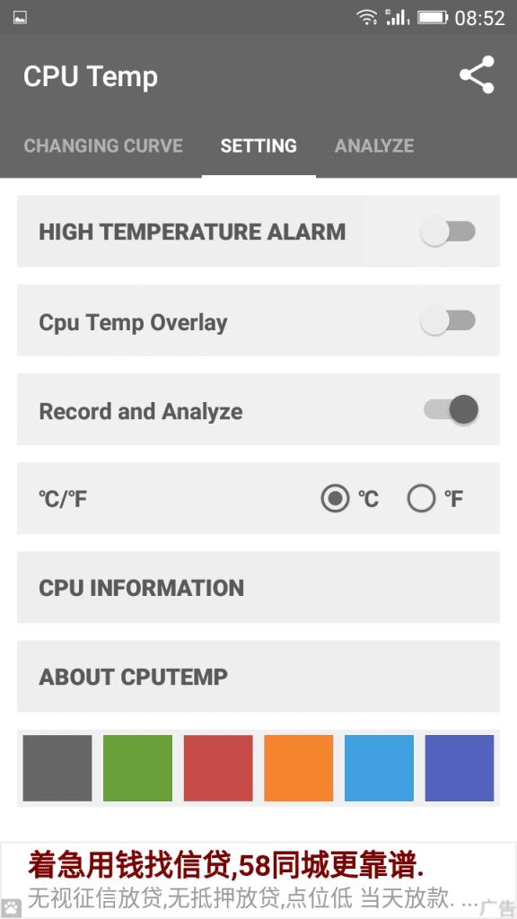 "Enable ""CPU Temp Overlay"""