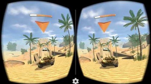VR app 3