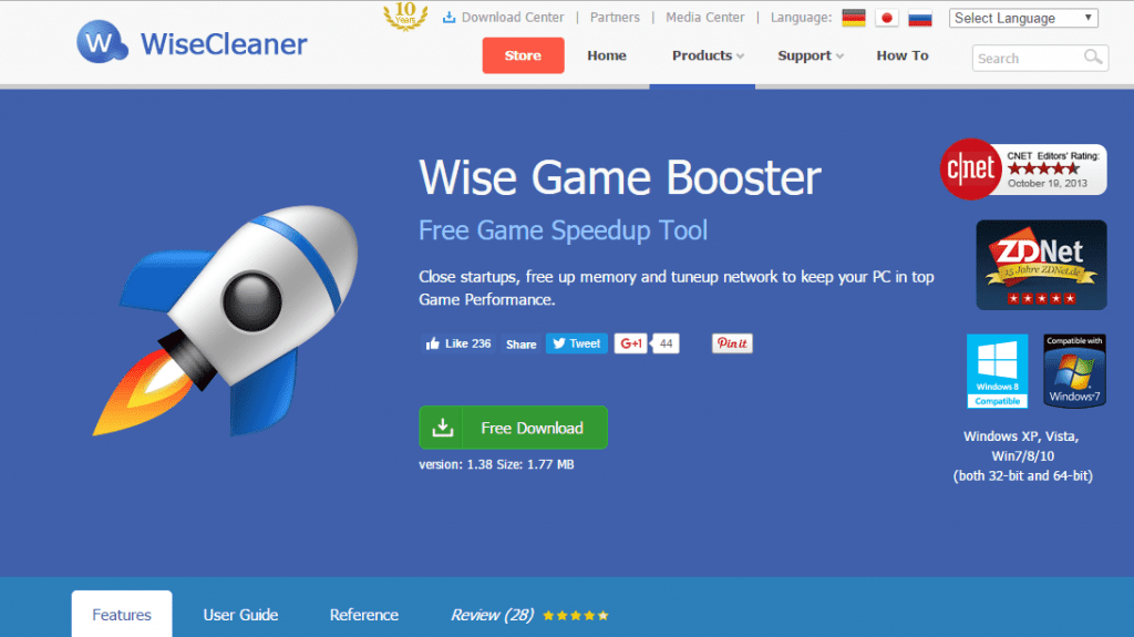 Wise Game Booster