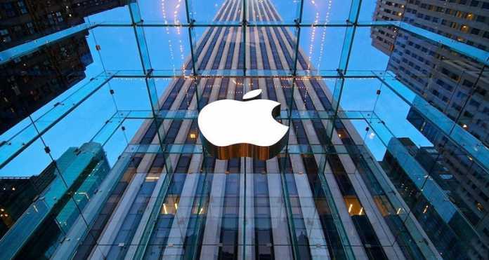 Dead Body Found in Apple's Cupertino Headquarter