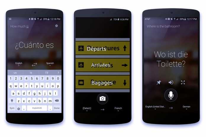 Now You Can Translate Text From Images Via Microsoft Translator Android App