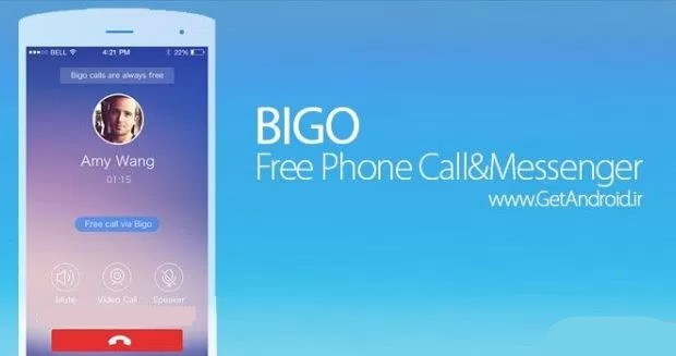 Free Calling Apps to Phone Call Mobiles/Landlines in India Without Internet