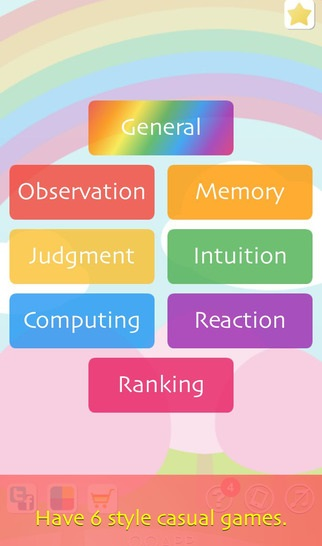 iPhone Apps To Train Your Brain
