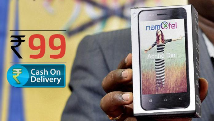 Namotel Acche Din World's Cheapest Smartphone Was Launched At Rs 99