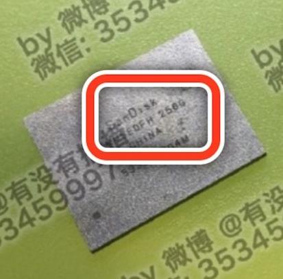 iPhone 7 Leak 256GB