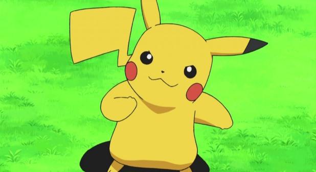 Pokemon Go Trick 1