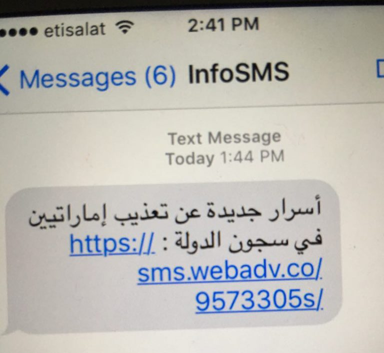 hack a phone through text message
