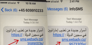 Hackers Can Remotely Hack Your iPhone With A Simple Text Message