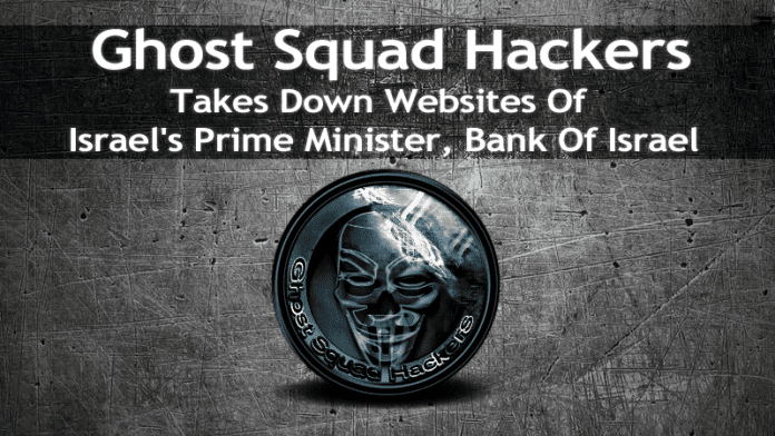 Hackers Takes Down Websites Of Israel's Prime Minister, Bank Of Israel