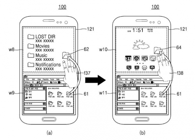 Samsung New Patent 1