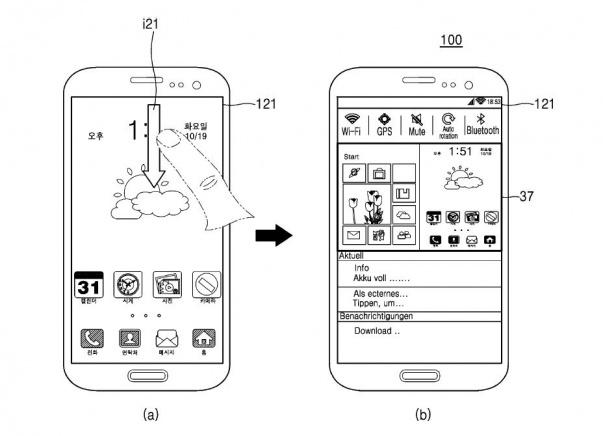 Samsung New Patent 3