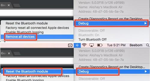 Fix Mac Bluetooth Problems