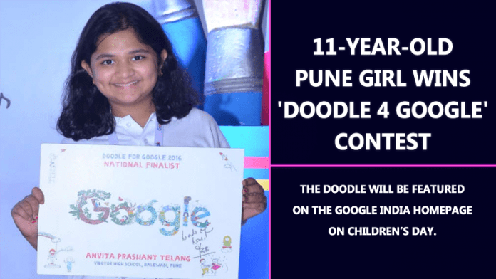 11 Year Old Pune Girl Wins