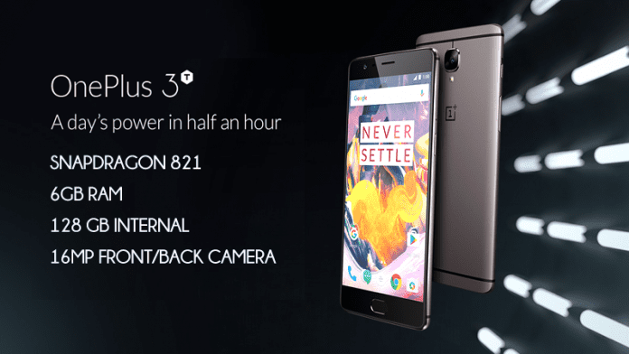 OnePlus 3T Launched: Snapdragon 821, 6GB RAM, 128GB Internal