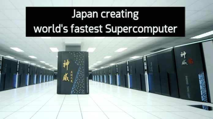 Japan Aims to Build World's Fastest Supercomputer