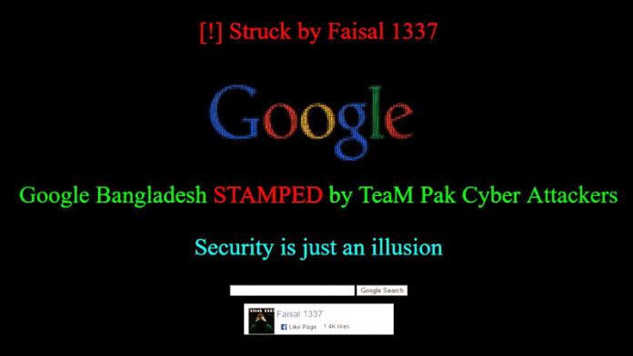 Google Bangladesh Hacked By Pakistani Hackers