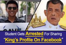 Student Gets Arrested For Sharing King's Profile On Facebook