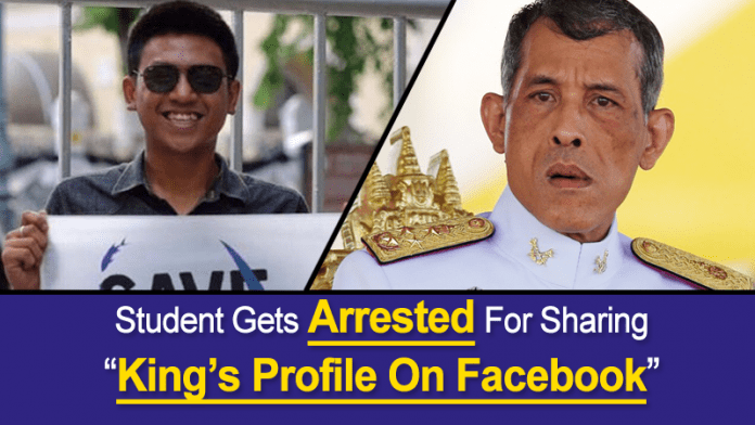 Student Gets Arrested For Sharing King's Profile On Facebook