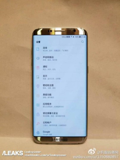Galaxy S8 - This Leaked Photo Could Be Our First Look At The Galaxy S8