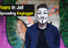 21 Year Old Student Faces 10 Years In Jail For Spreading Keylogger