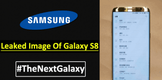This Leaked Photo Could Be Our First Look At The Galaxy S8
