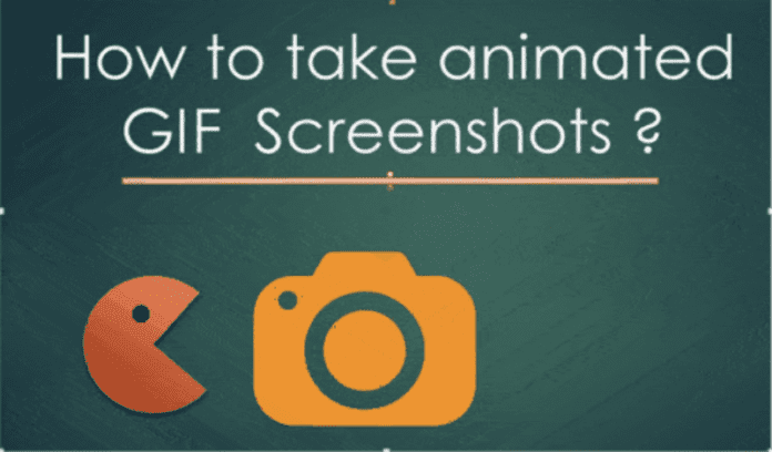 how to create animated gif