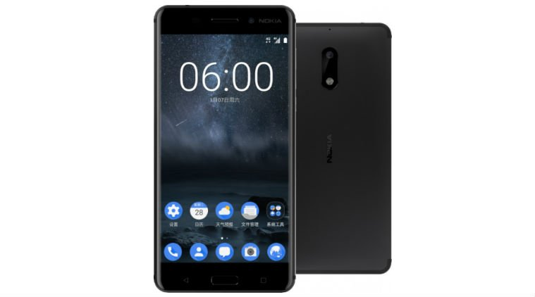 Nokia's First Android Smartphone Officially Revealed