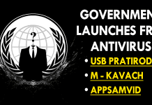 Government Launches Free Antivirus For PCs & Mobile Phones