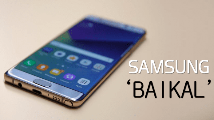 Samsung Has Code-named Galaxy Note 8 As 'Baikal'